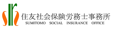 ロゴ文字入りSVG背景白.png