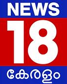 Cnn-news18kerala.png