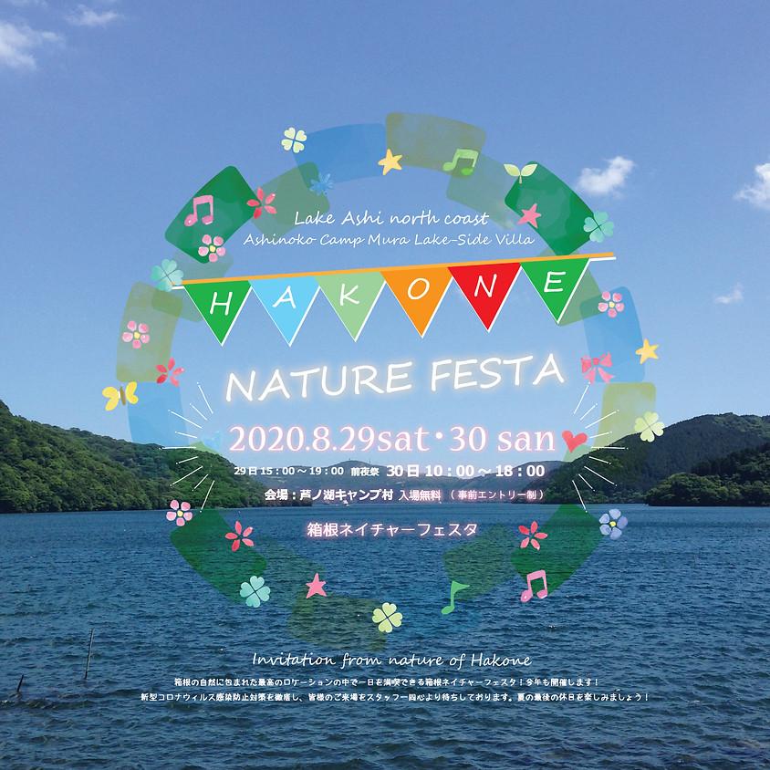 2020 HAKONE Nature Festa