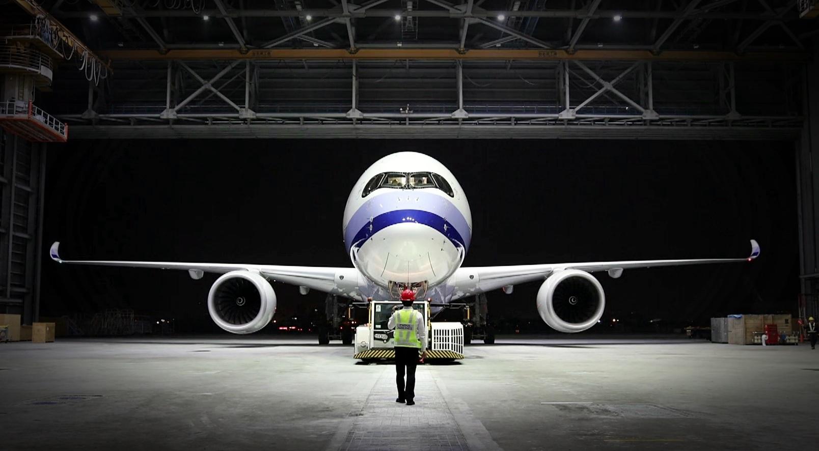 Inside- Taiwan's Aerotropolis