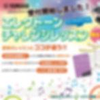 IMG-3874.JPG