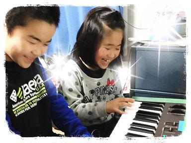 府中市エレクトーン教室、府中市ピアノ教室、府中市リトミック教室