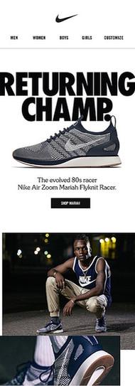 Nike Air Zoom Mariah
