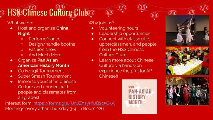 Club Fair - Virtual (6).png