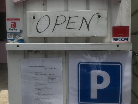駐車スペースについて♡