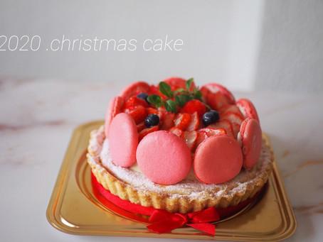 23〜25日の御予約ケーキについて♡訂正あり。