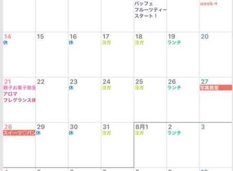 7.8月のお菓子教室のスケジュール