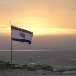 9 motivos para visitar Israel