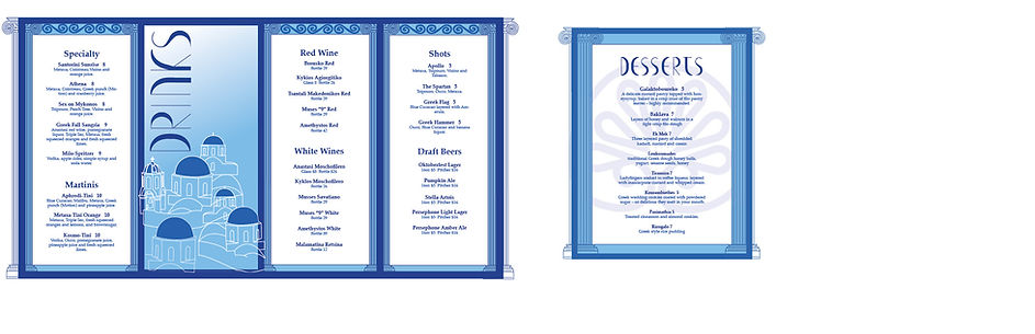 greek_restaurant_menu2.jpg