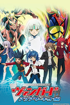 cardfight-vanguard-asia-circuit-4825.jpg
