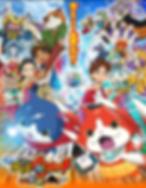 Yo-Kai_Watch_M01_Poster.PNG.png