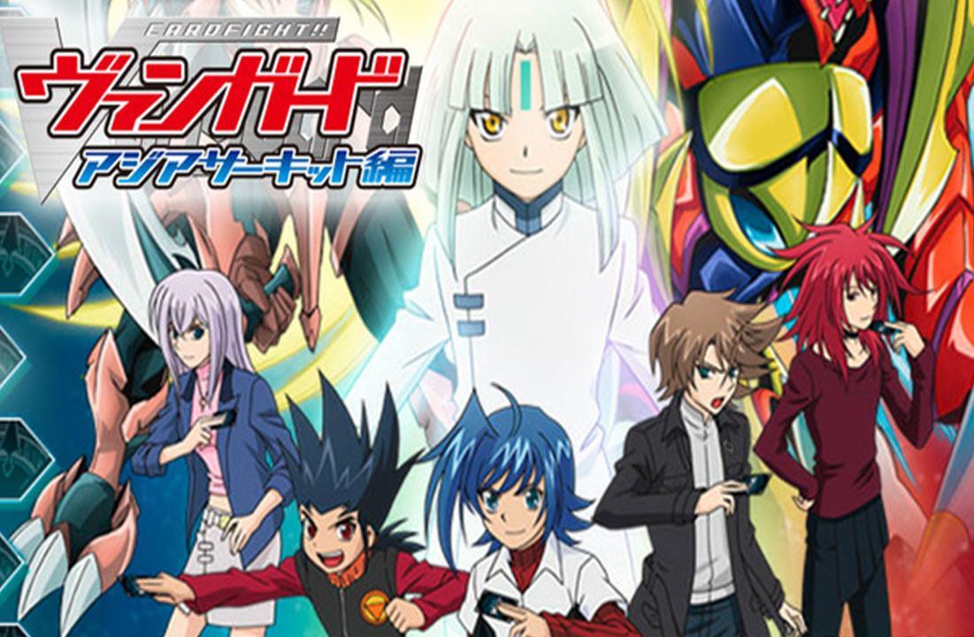 Cardfight Vanguard Asia Circuit