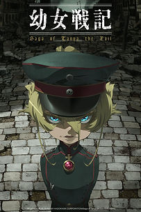 Saga_of_Tanya_the_Evil_(Youjo_Senki).jpg