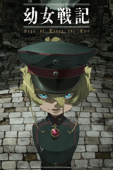Saga_of_Tanya_the_Evil_(Youjo_Senki).jpg