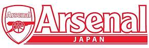 AJ_logo_Red.JPG