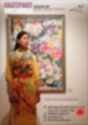 Mirai Fashion Art poster.jpg