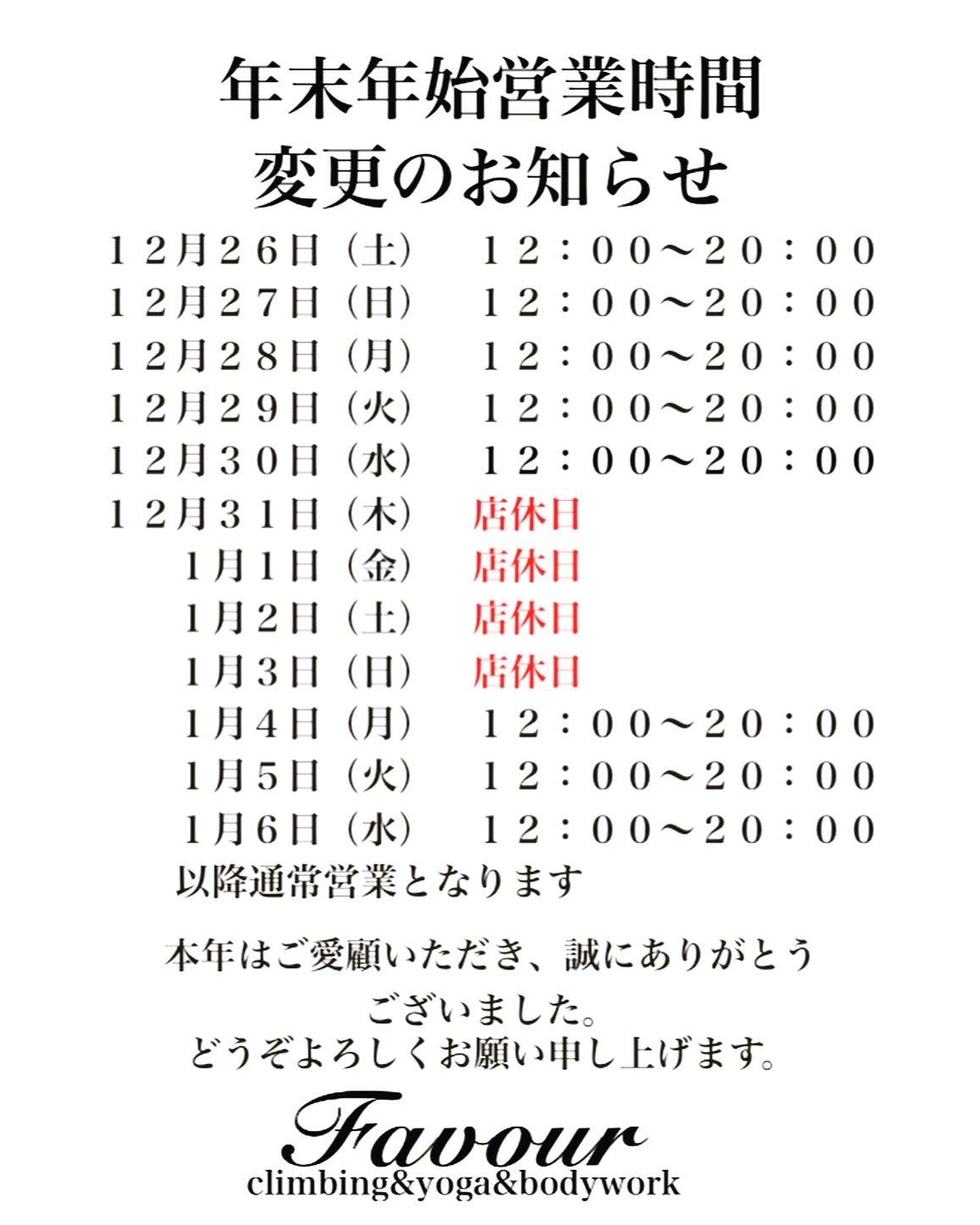 66DB6274-3975-4F39-8862-1D801D641999