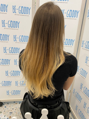 Be~Goody 1