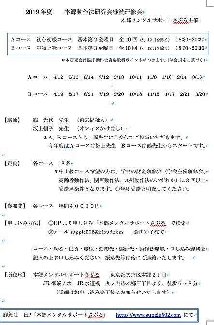 スクリーンショット 2019-01-27 9.47.48.png