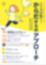 スクリーンショット 2020-01-12 9.14.17.png