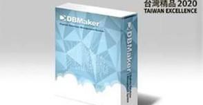 DBMaker Database vence a premiação 'Taiwan Excellence Award 2020'