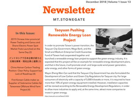 Mt.Stonegate Newsletter 2018/12, Volume 1 Issue 13