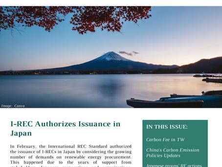 Mt.Stonegate Newsletter 2021/04, Volume 4 Issue 2