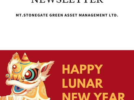 Mt.Stonegate Newsletter 2021/02, Volume 4 Issue 1