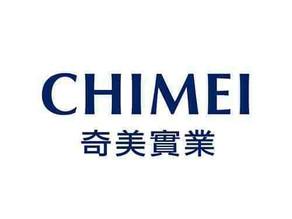CHIMEI 42吋 LED多媒體液晶顯示器達成產品碳中和