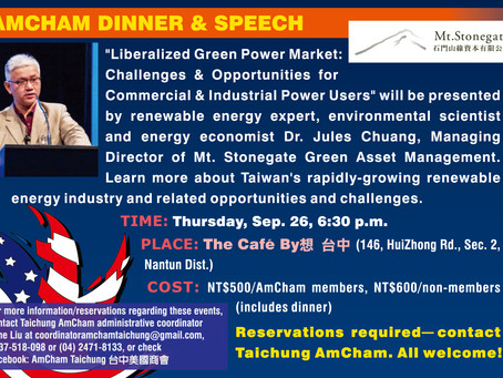 Learn more about the green power market in Taiwan from Mt.Stonegate at Taichung AmCham dinner