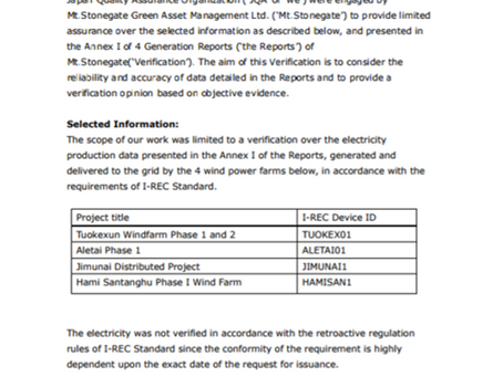 Mt.Stonegate successfully completed the world's first I-RECs Verification in China.