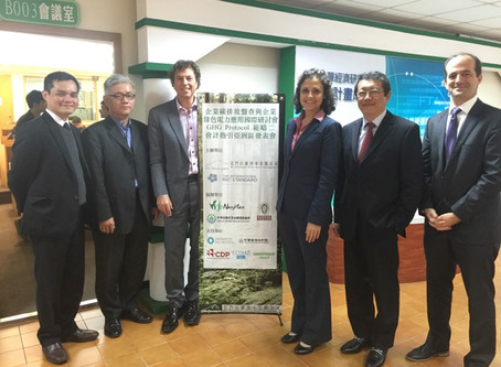 International Conference on Corporate GHG Accounting Change and Green Electricity Purchasing in Asia