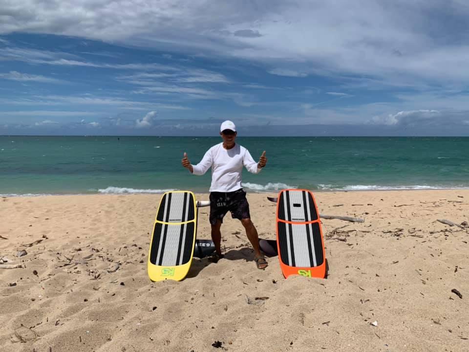 Free Ride Board