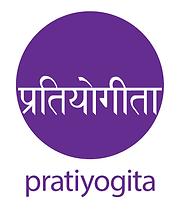 pratiyogita-4-04.png