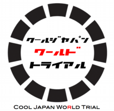 Cool Japan World Trial in ITALY