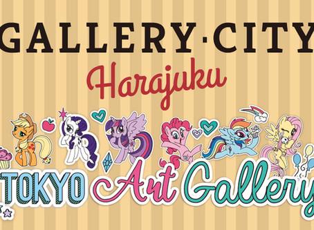 """MY LITTLE PONY"" Tokyo Art Gallery"
