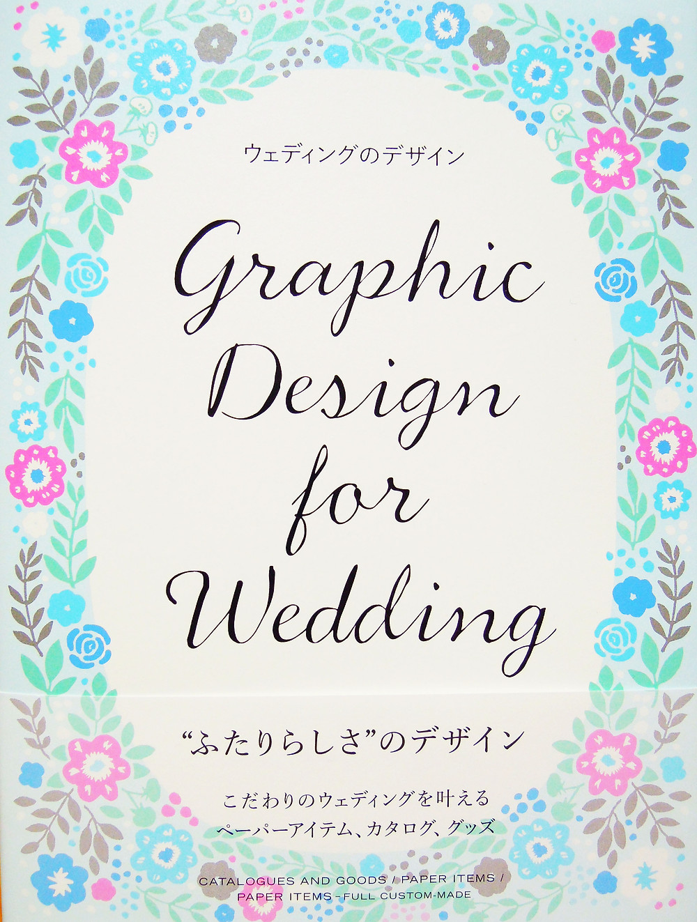 1503weddinggraphic1.jpg