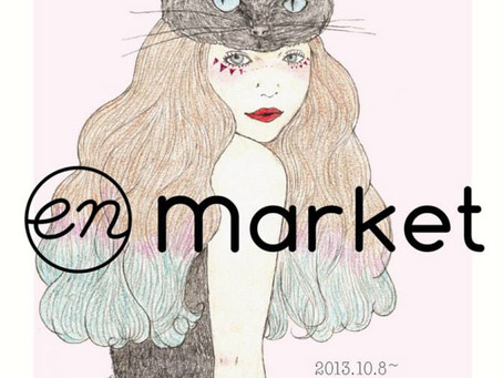 en market@ルミネ新宿