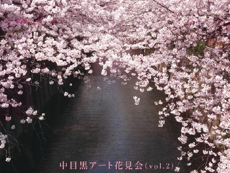 「Sakura Pink」展 @MDPGallery