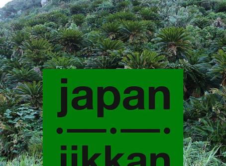 NTTドコモが提案する新感覚の無料アプリマガジン『japan jikkan』にて