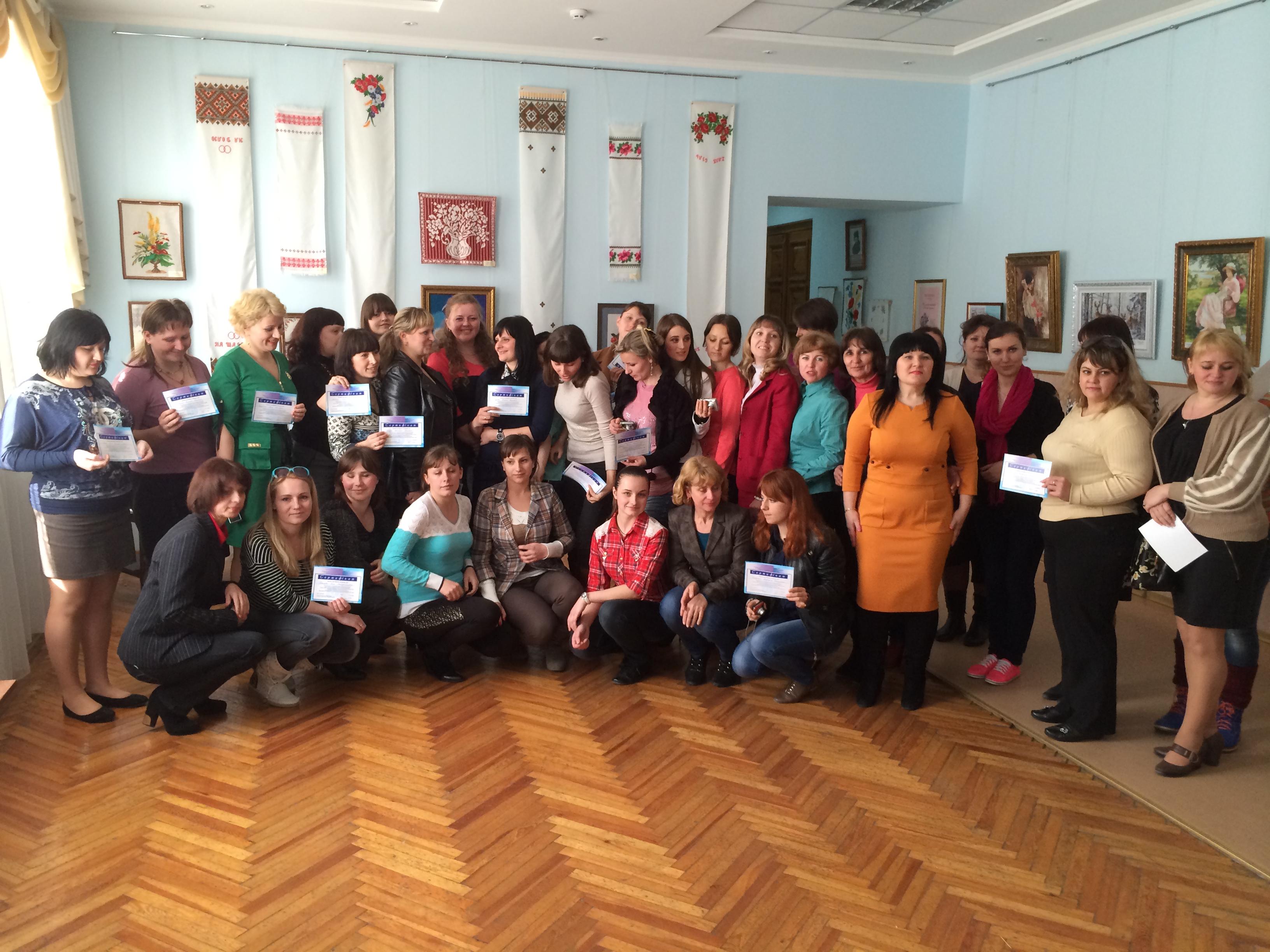 Семінар в Миколаєві