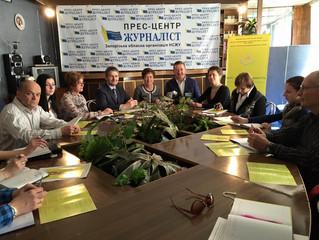 "Пресс-конференция МГО ""Ради Сімей України"""