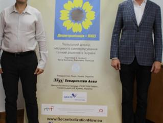 Рада сімей України та польський досвід з децентралізації