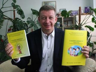 Соавтор учебника «Семейные ценности» Виктор Прит: «Никаким домостроем в книге не пахнет. Если где-то