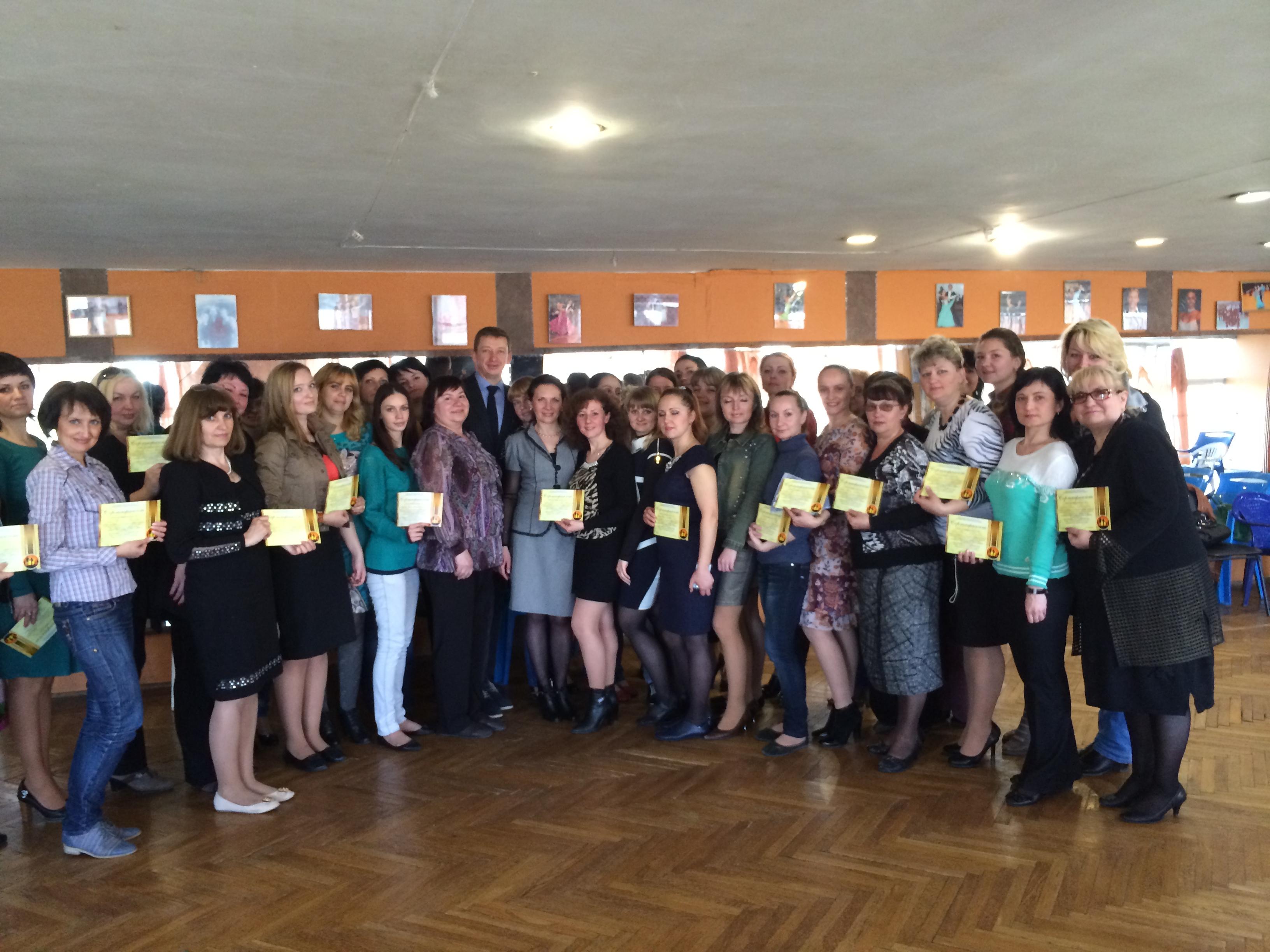 Семінар в Донецьку