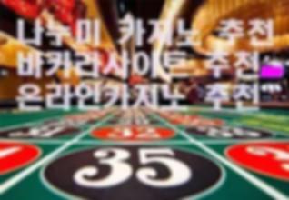 casinosite (2).jpg