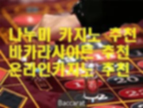 casinosite (7).jpg