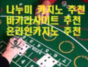 casinosite (1).jpg