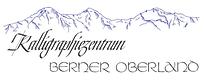 Logo Kallizentrum.png