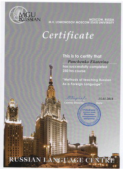 Certificate in Teaching Russian as a For